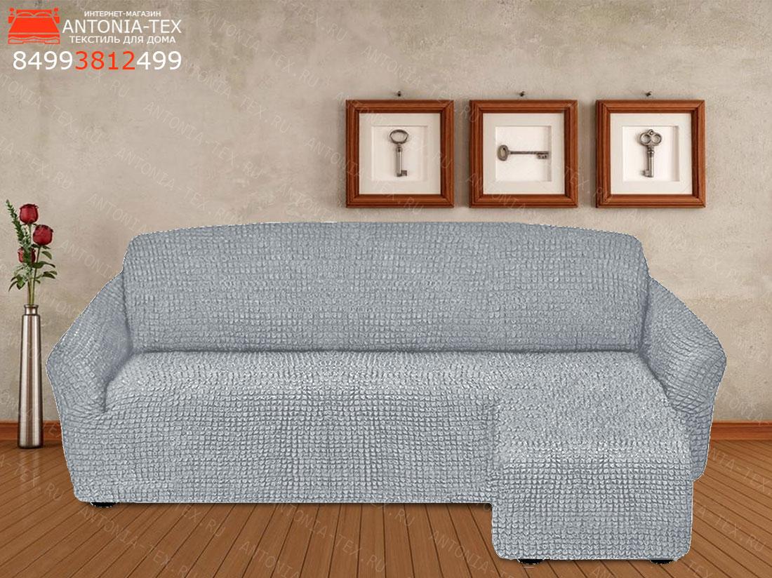 Чехол на угловой диван с оттоманкой выступом справа Серый