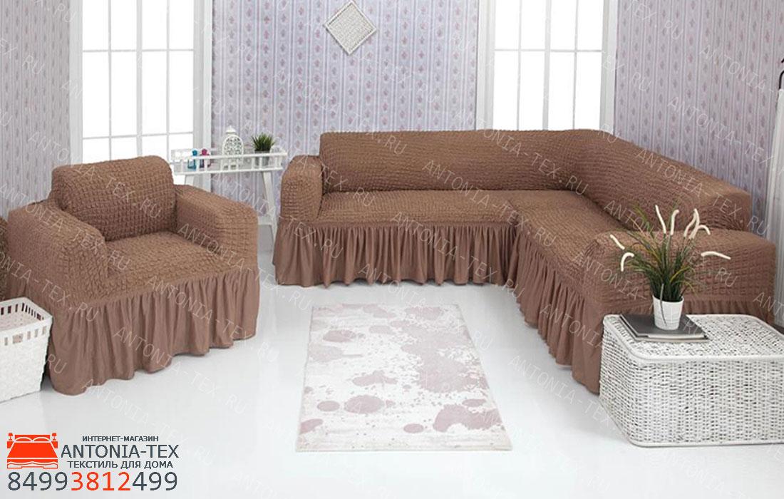 Чехол на угловой диван и кресло с оборкой Какао