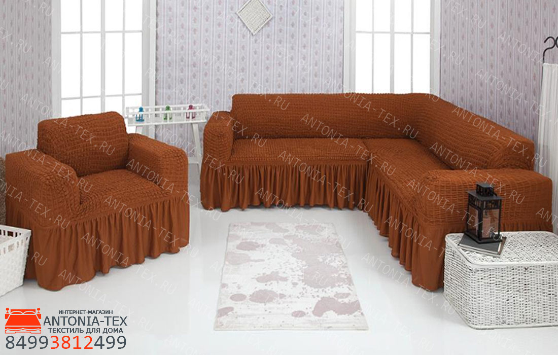 Чехол на угловой диван и кресло с оборкой Темно-Рыжий