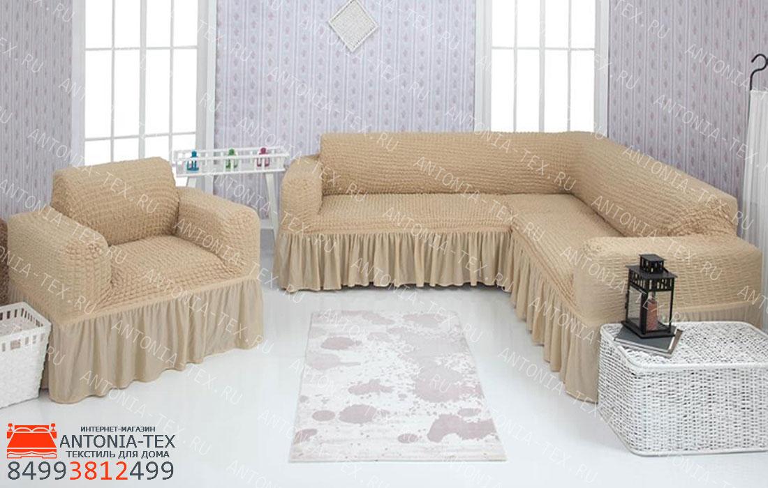 Чехол на угловой диван и кресло с оборкой Бежевый