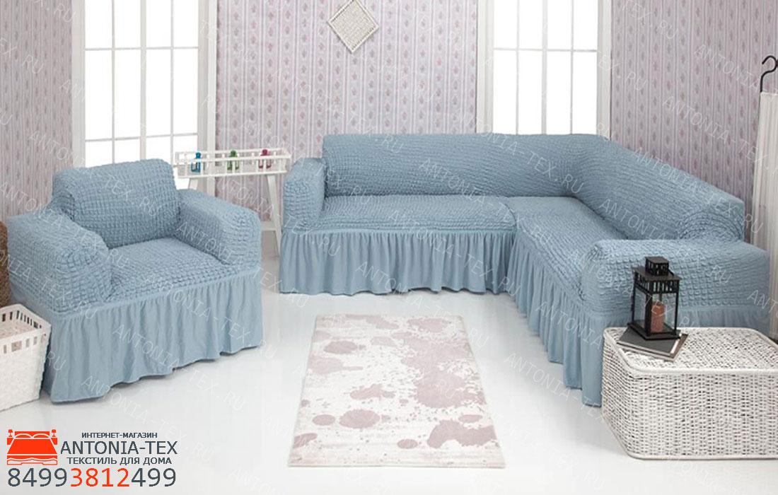 Чехол на угловой диван и кресло с оборкой Серо-голубой
