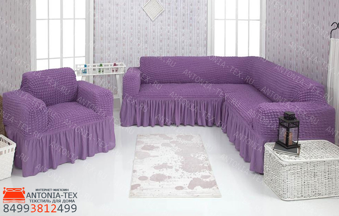 Чехол на угловой диван и кресло с оборкой Сиреневый