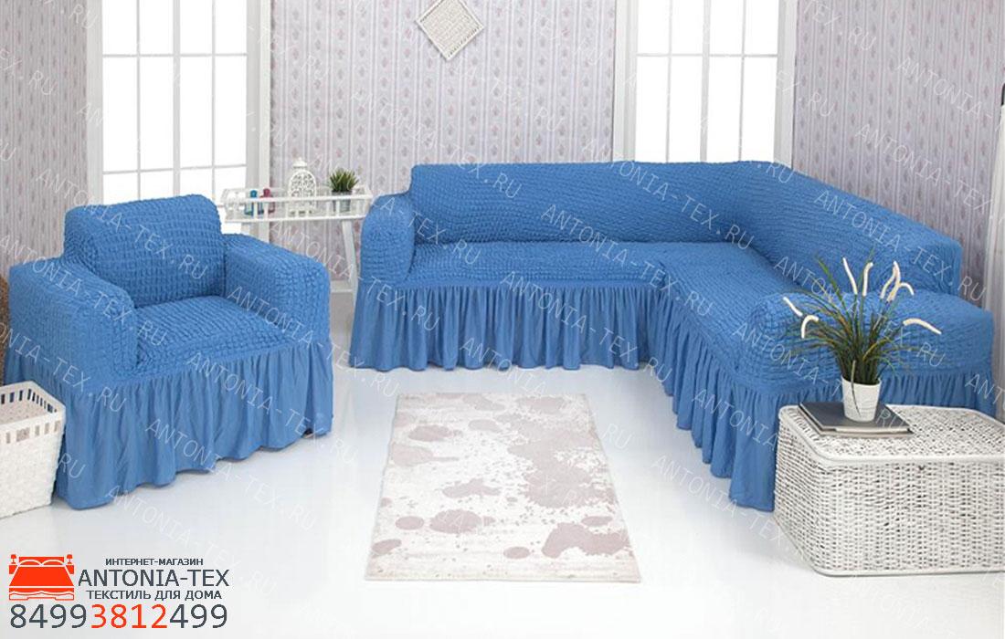 Чехол на угловой диван и кресло с оборкой Голубой