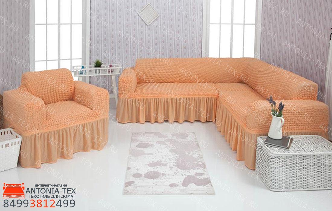 Чехол на угловой диван и кресло с оборкой Персик