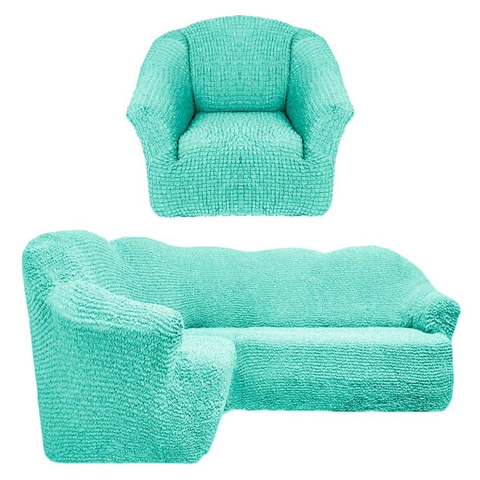 Чехол на угловой диван и кресло универсальный без оборки Бирюзовый