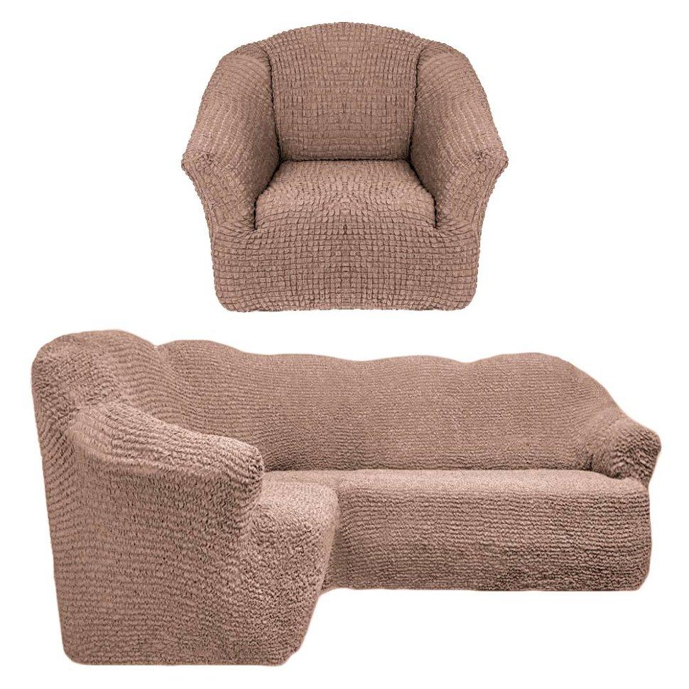 Чехол на угловой диван и кресло универсальный без оборки Кофе с молоком