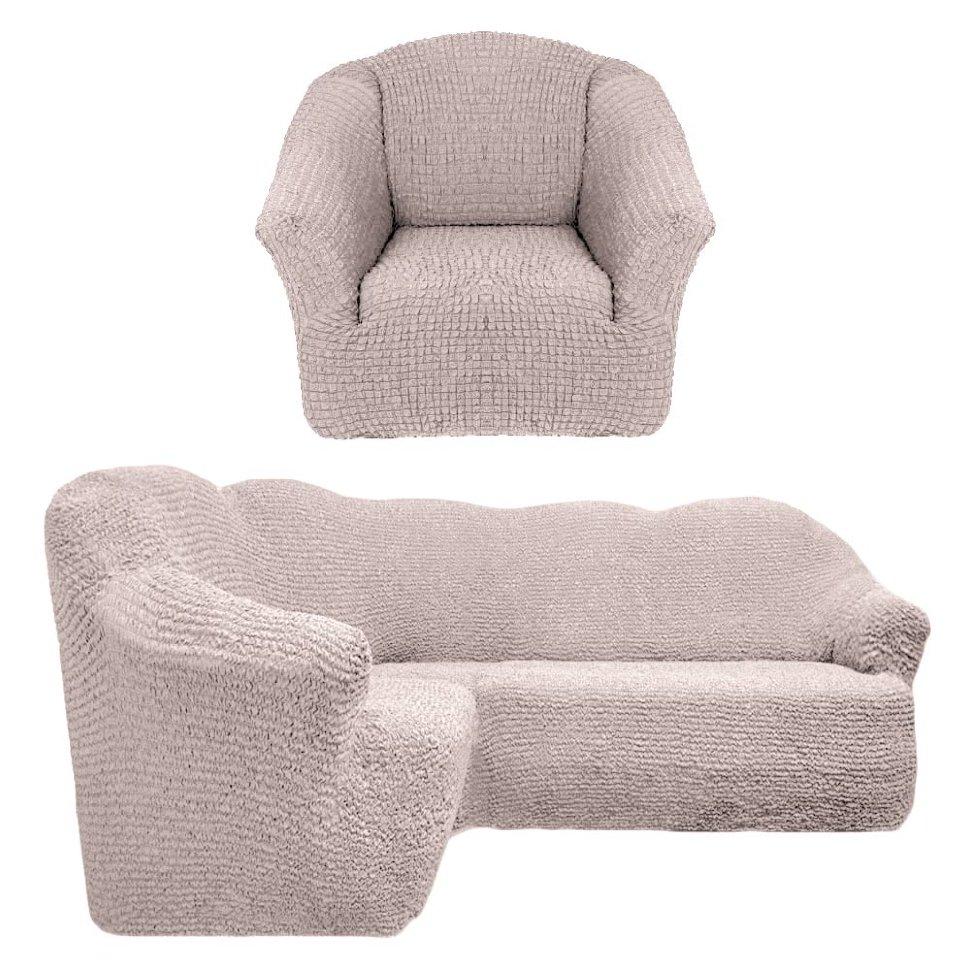 Чехол на угловой диван и кресло универсальный без оборки Кремовый