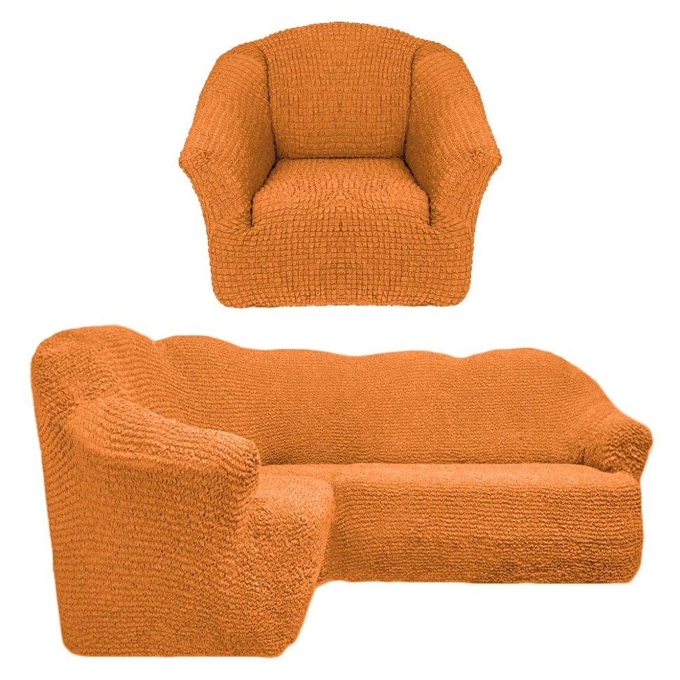 Чехол на угловой диван и кресло универсальный без оборки Рыжий