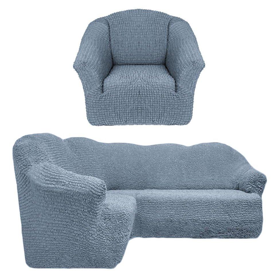 Чехол на угловой диван и кресло универсальный без оборки Серый