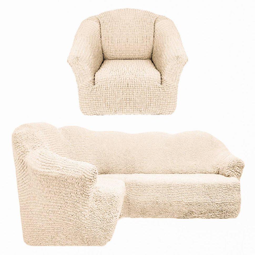 Чехол на угловой диван и кресло универсальный без оборки Сливочный