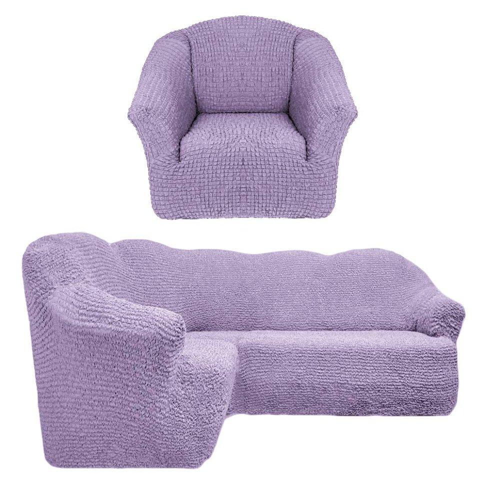 Чехол на угловой диван и кресло универсальный без оборки Сиреневый