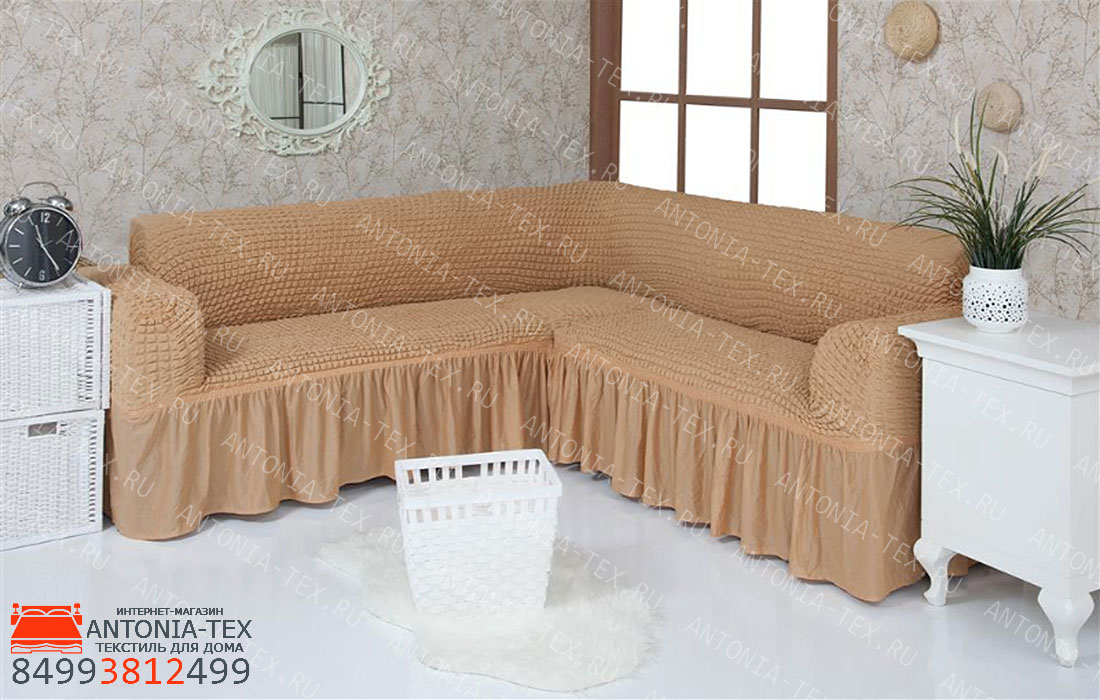 Чехол на угловой диван с оборкой Медовый