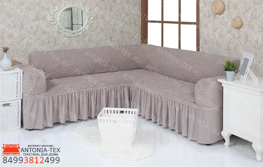 Чехол на угловой диван с оборкой Жемчужный