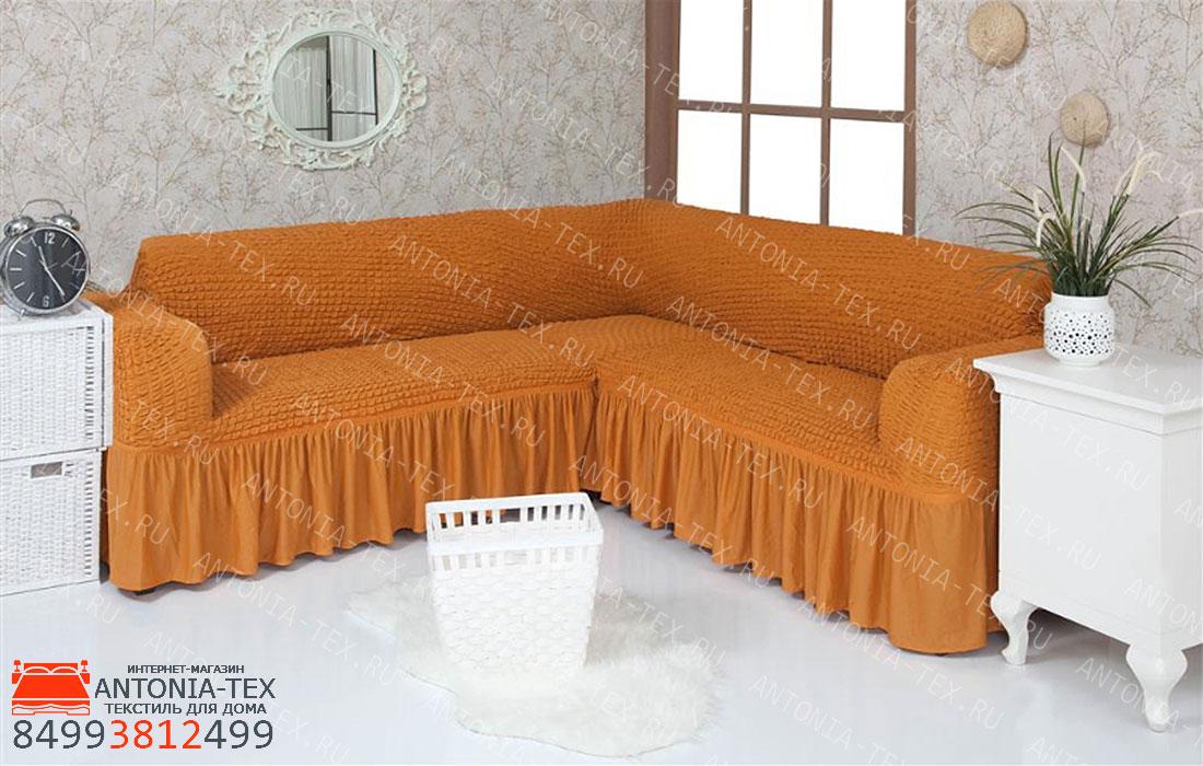 Чехол на угловой диван с оборкой Рыжий