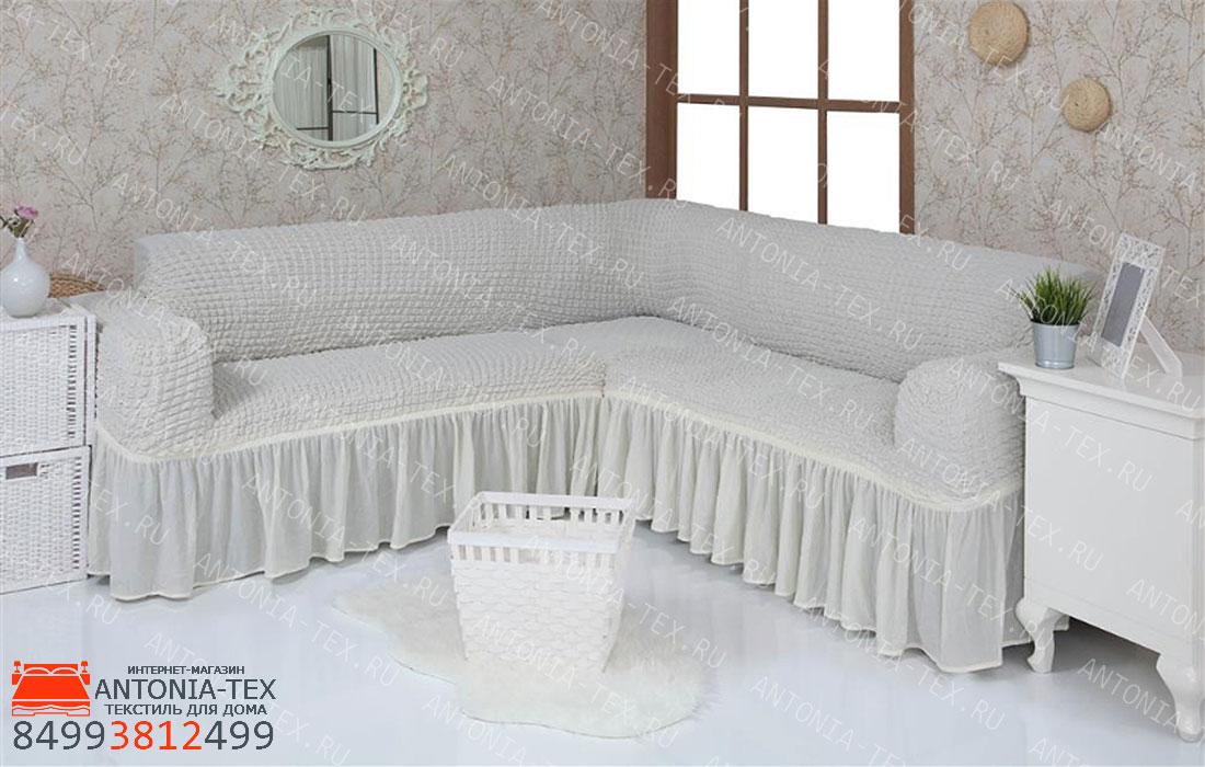 Чехол на угловой диван с оборкой Кремовый