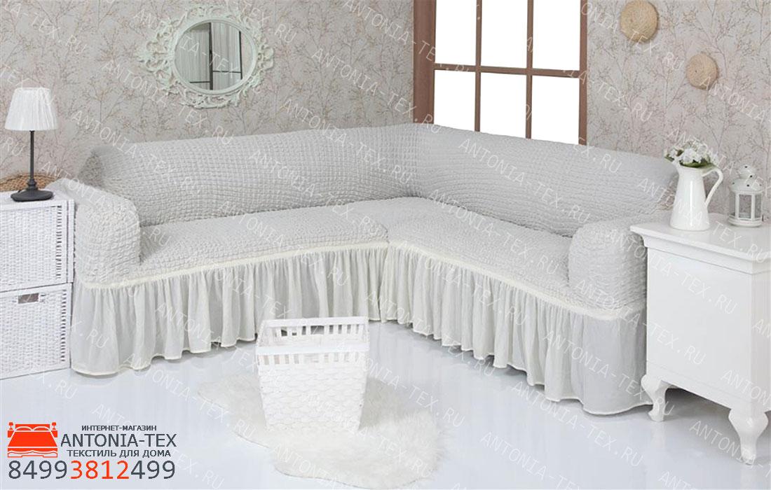 Чехол на угловой диван с оборкой Сливочный