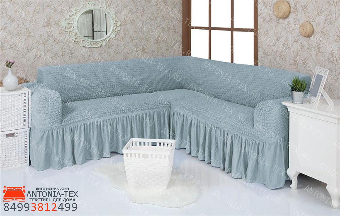 Чехол на угловой диван с оборкой Серо-голубой