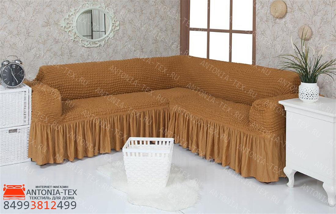 Чехол на угловой диван с оборкой Горчица