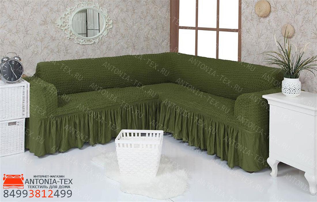 Чехол на угловой диван с оборкой Зеленый