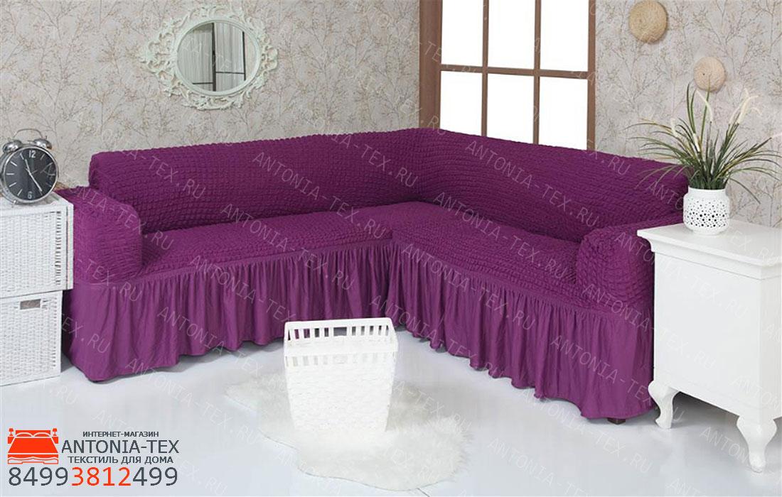 Чехол на угловой диван с оборкой Сливовый