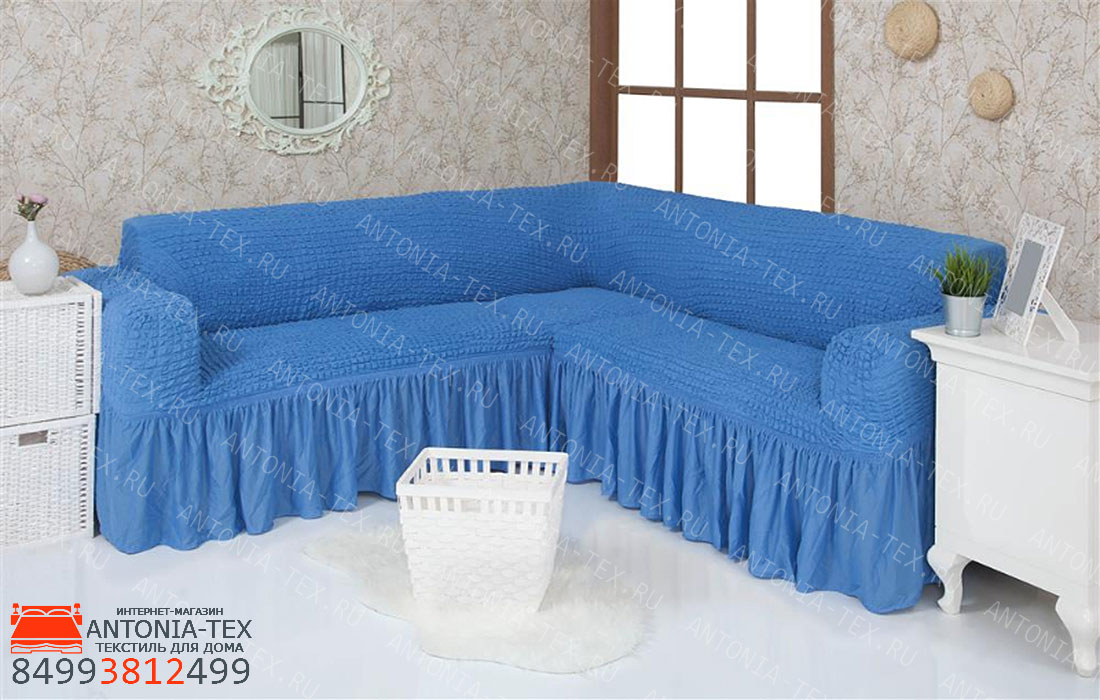 Чехол на угловой диван с оборкой Голубой
