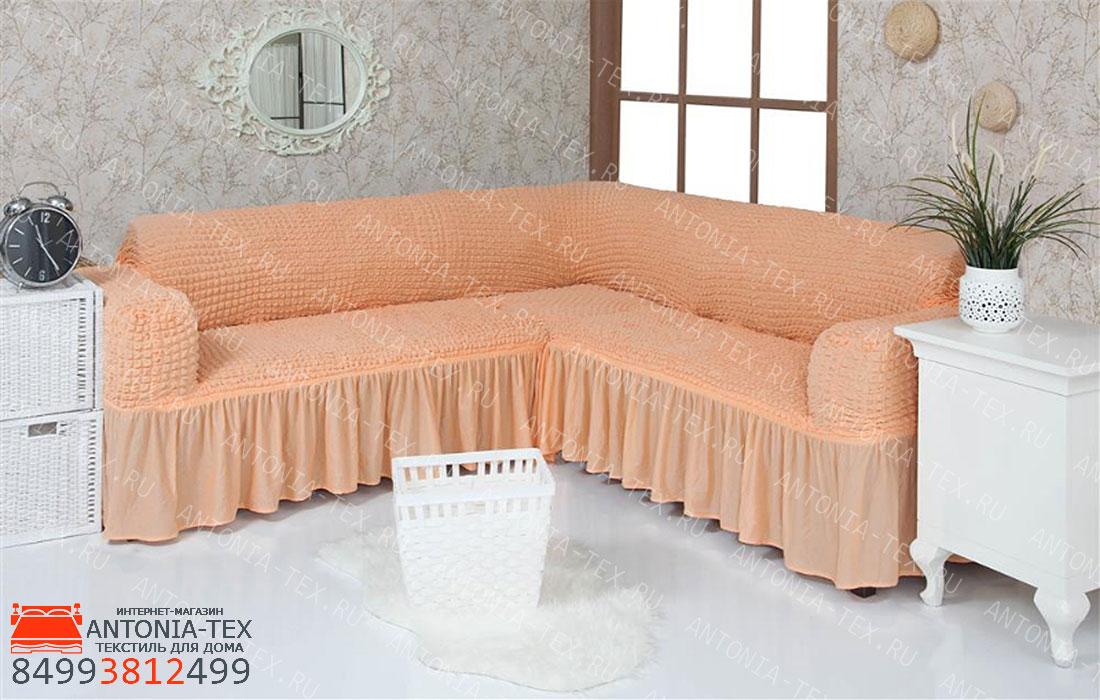 Чехол на угловой диван с оборкой Персик