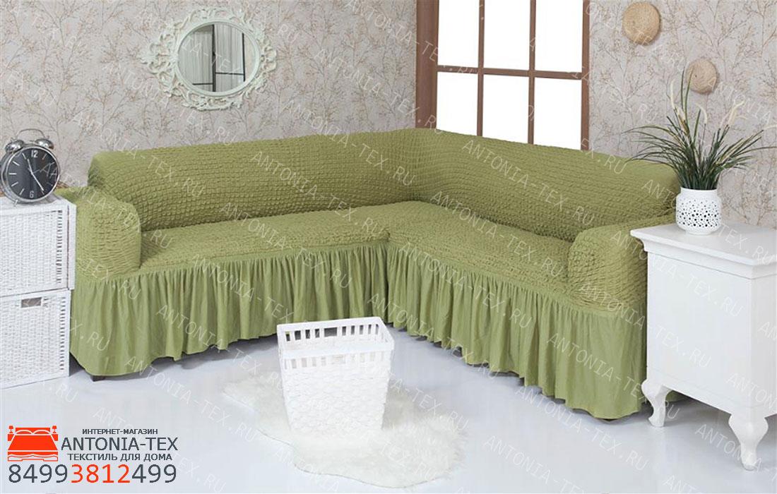 Чехол на угловой диван с оборкой Фисташковый