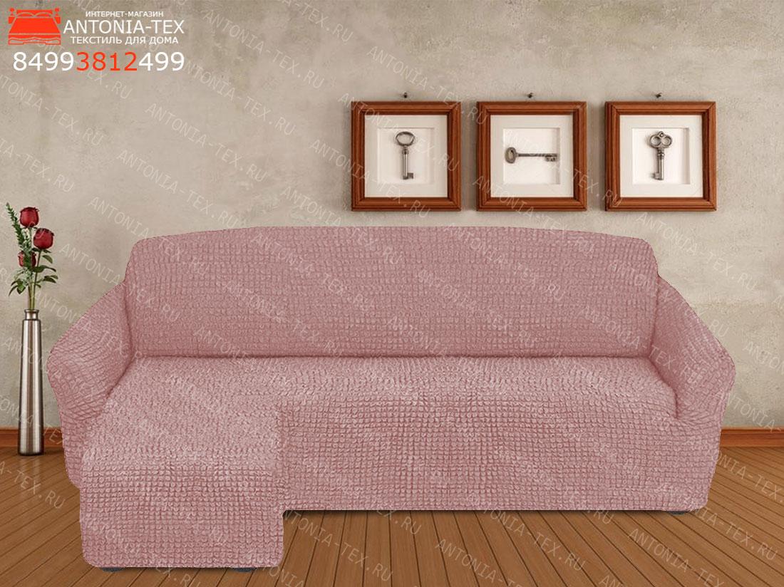 Чехол на угловой диван с оттоманкой выступом слева Пудра