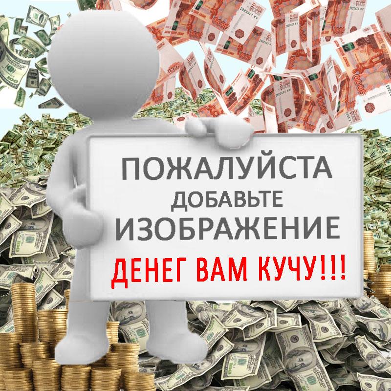 Чехол на диван Melissa жаккард Бежевый