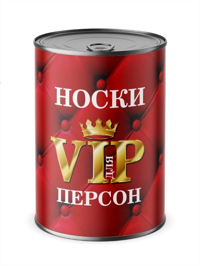 Носки в консервной банке для VIP персон