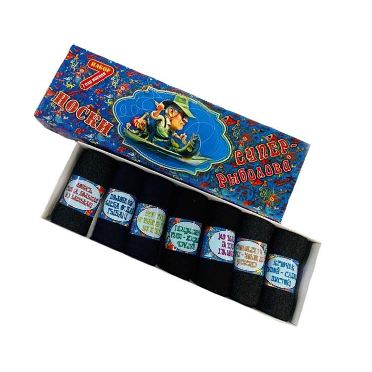 Носки в подарочной упаковке 7 пар Супер рыболова