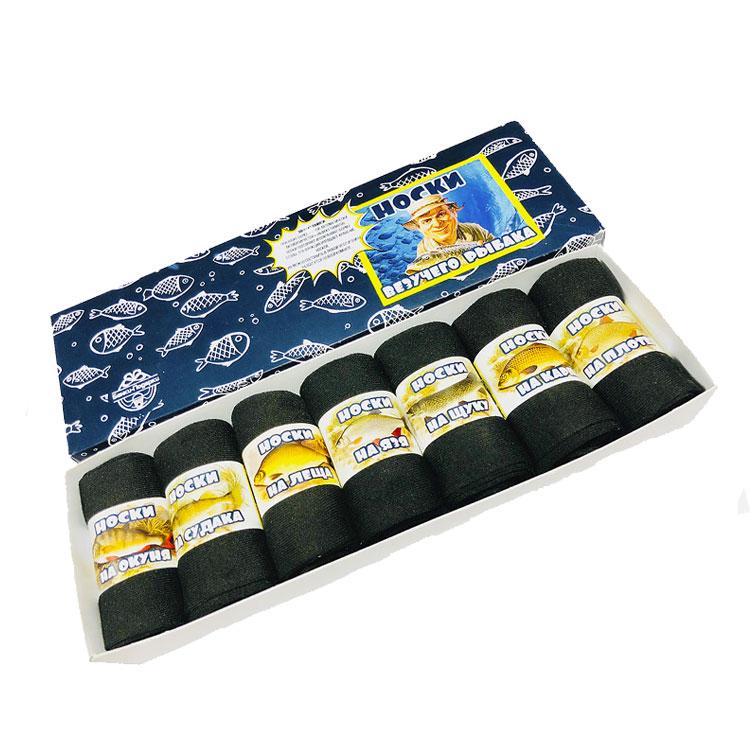 Носки в подарочной упаковке 7 пар Везучего рыбака