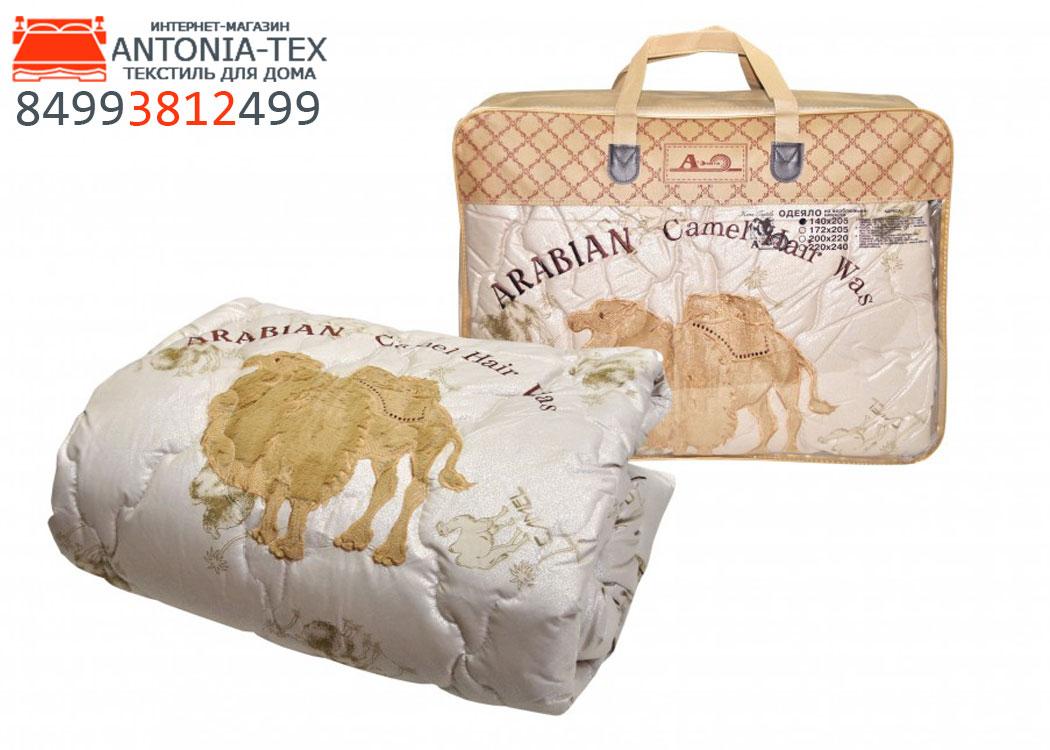 Одеяло Аэлита из верблюжей шерсти Camel Grass