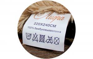 Пушистый плед-травка с длинным ворсом Лиора (Пудра)