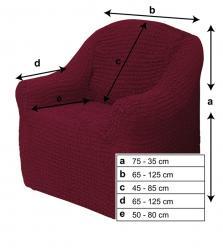 Чехол на кресло без оборки Натуральный