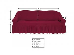 Чехол на диван с оборкойРозовый