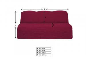 Чехол на диван без подлокотников Темно-рыжий