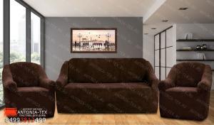 Чехлы на диван и кресла плюшевые Venera Soft Темно-коричневый