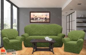 Чехлы на диван и кресла жаккард без оборки Зеленый