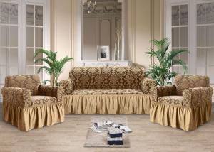 Чехлы на диван и кресла жаккард-стрейч с оборкой Бежевый