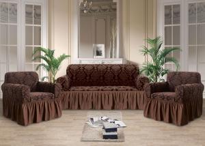 Чехлы на диван и кресла жаккард-стрейч с оборкой Коричневый