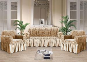 Чехлы на диван и кресла жаккард-стрейч с оборкой Светло-бежевый