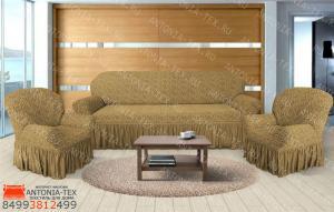 Чехлы на диван и кресла жаккард Вензель с оборкой Бежевый