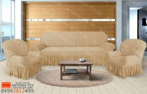 Чехлы на диван и кресла жаккард Вензель с оборкой Медовый