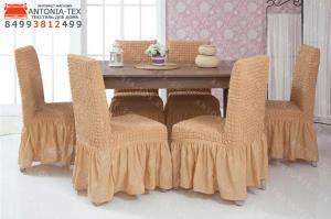 Чехлы на стулья с оборкой Медовый (комплект - 6шт)