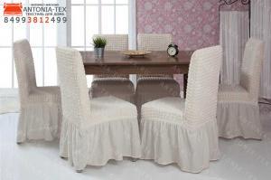 Чехлы на стулья со спинкой (комплект - 6шт) Натуральный