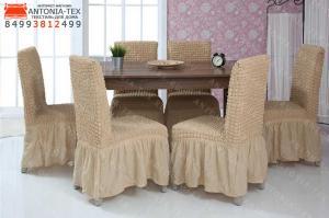 Чехлы на стулья с оборкой Бежевый (комплект - 6шт)