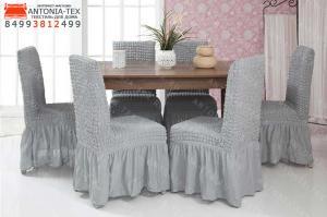 Чехлы на стулья со спинкой (комплект - 6шт) Серый