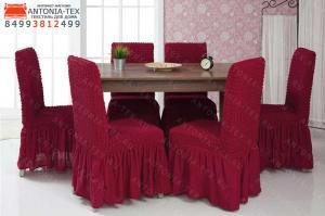 Чехлы на стулья со спинкой (комплект - 6шт) Бордовый