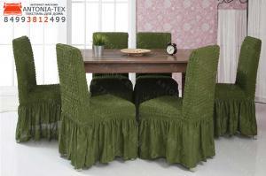 Чехлы на стулья с оборкой Зеленый (комплект - 6шт)